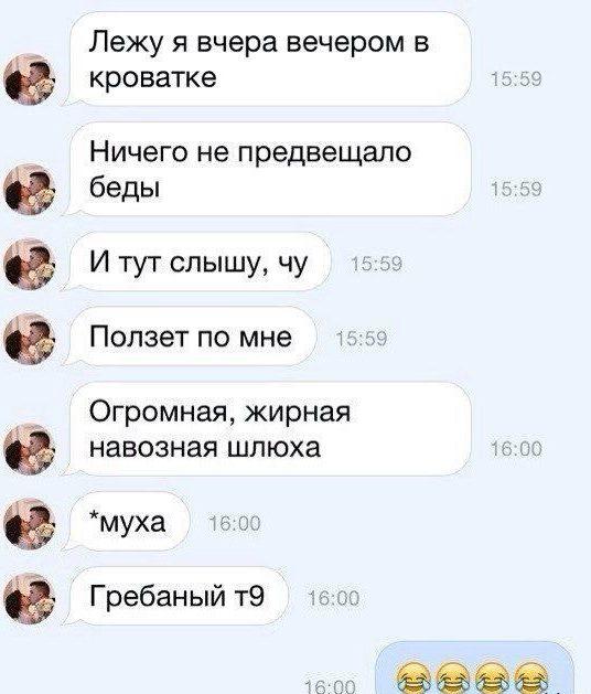 Картинка прикол про т9