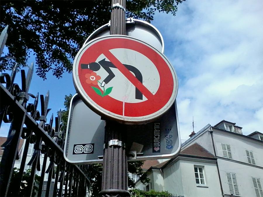 мультфильмов, фото прикольные таблички дорожные знаки значит летнему
