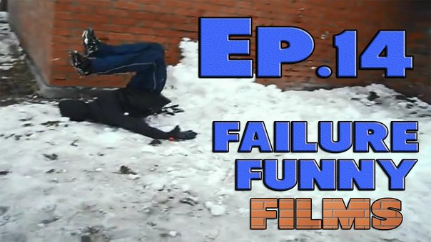 Failure Funny Films - Episode 14 - The Best Fail Compilations