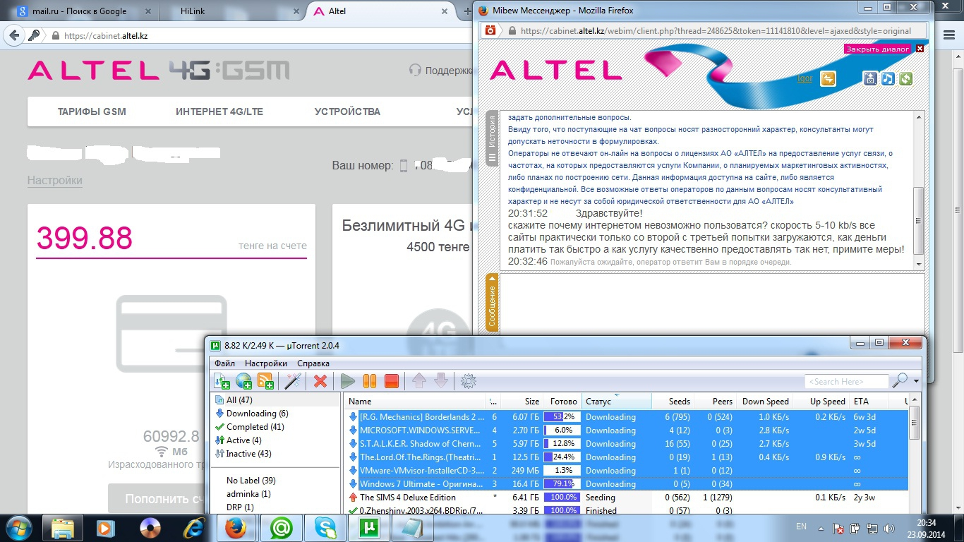 Лучший DIALUP от ALTEL  Казахстан altel, dial UP, slowly inet