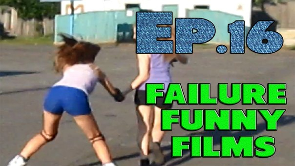 Failure Funny Films - Episode 16 - The Best Fail Compilations || Autum