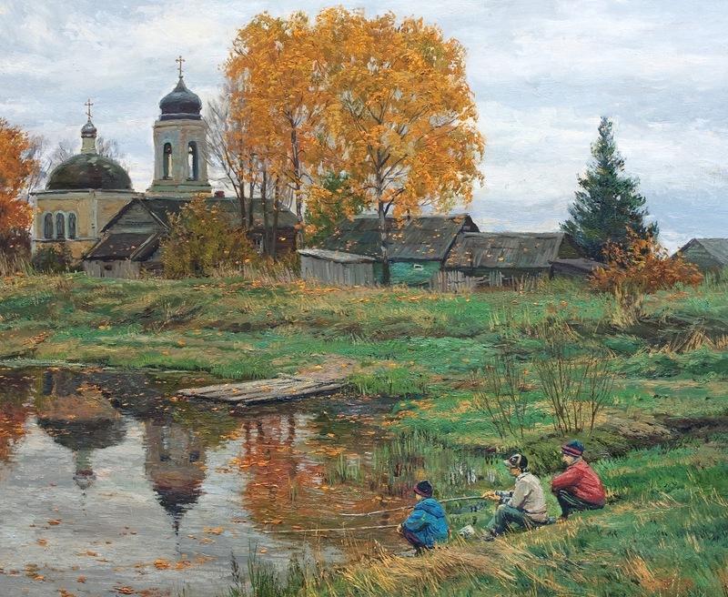"""С. Брусилов """"Осень на реке детства"""""""