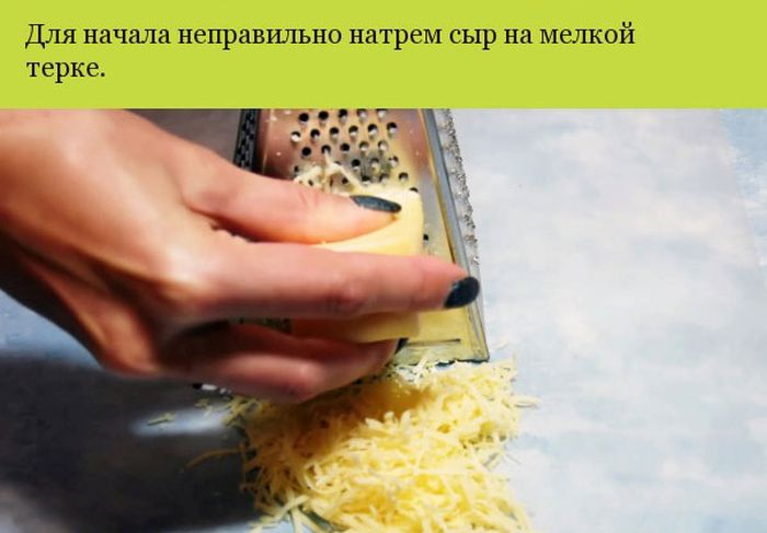 Чипсы из лаваша Рецепт