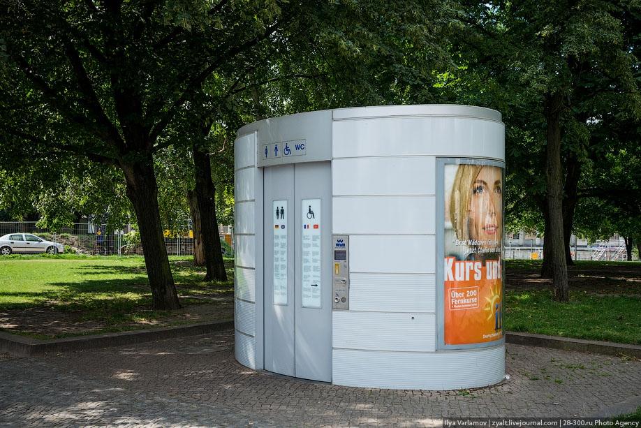 Секс в общественных туалетах в москве