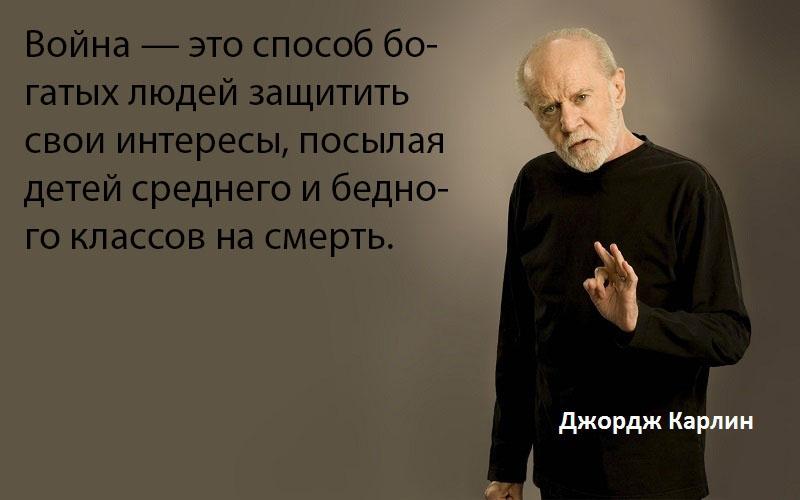 """Кіборга та двох """"айдарівців"""" судять в Одесі за неіснуючим законом за передачу зброї на фронт, - адвокат Коломієць - Цензор.НЕТ 3699"""