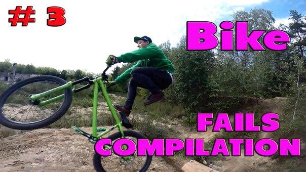 Failure Funny Films - Bike Fails Compilation