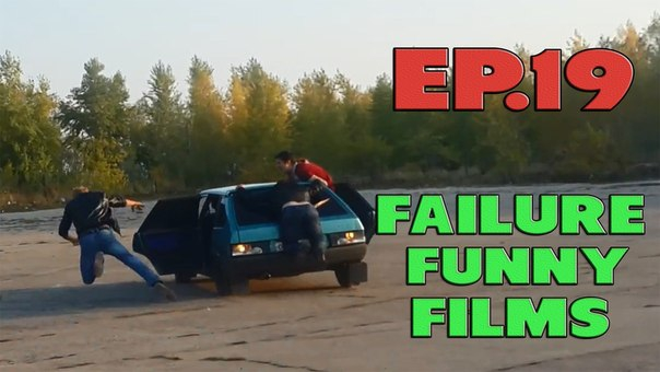 Failure Funny Films - Episode 19 - The Best Fail Compilations