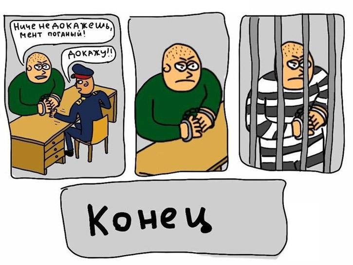 Прикольные картинки комиксы на русском, открытку новый год