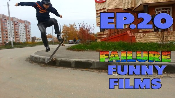 Failure Funny Films - Episode 20 - The Best Fail Compilations