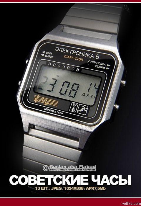 0ee9d7f3 Электронные советские часы