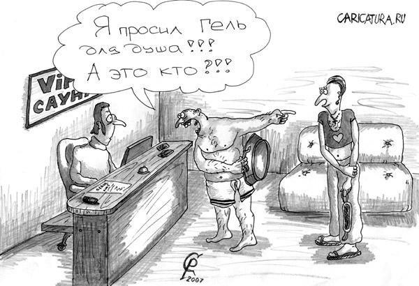 Проник моются в русской бане мастурбирует подъезде узенькая