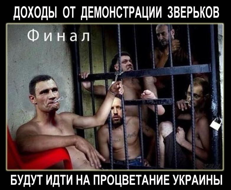 Порно в тюрьме Секс в камере с заключенными смотреть