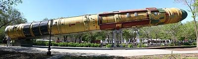 Держдума РФ ухвалила постанову про вихід з договору зі США про ракети - Цензор.НЕТ 5044