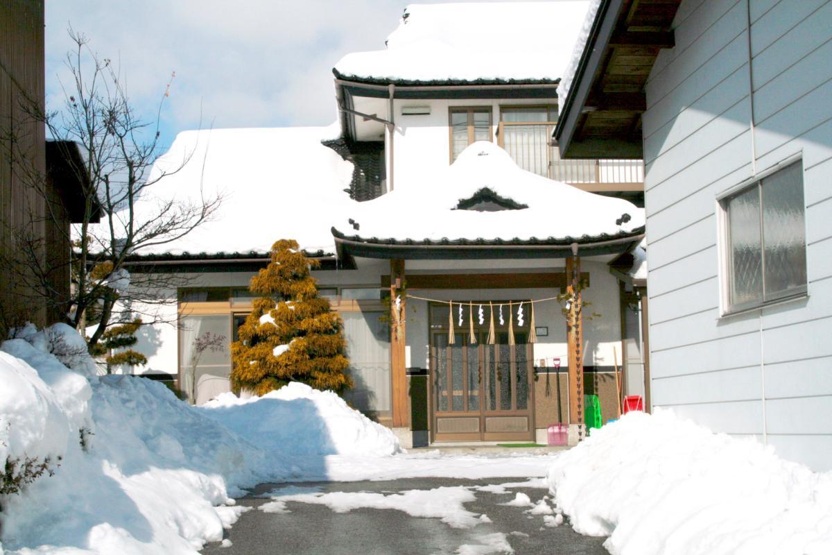 Япония в мире, отопление