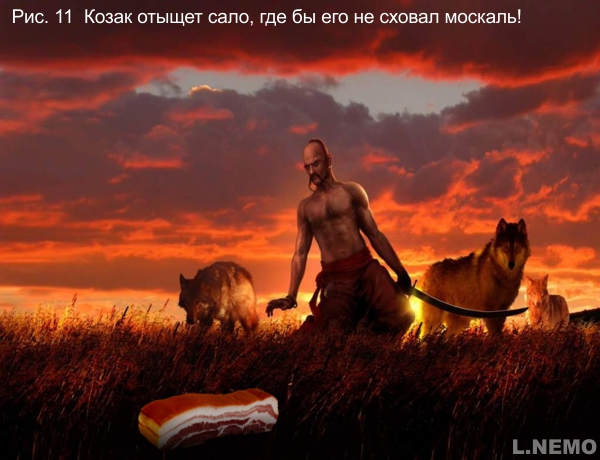 Учебник истинной истории Украины история, украина, укропия, учебник, фотошоп, хохлы