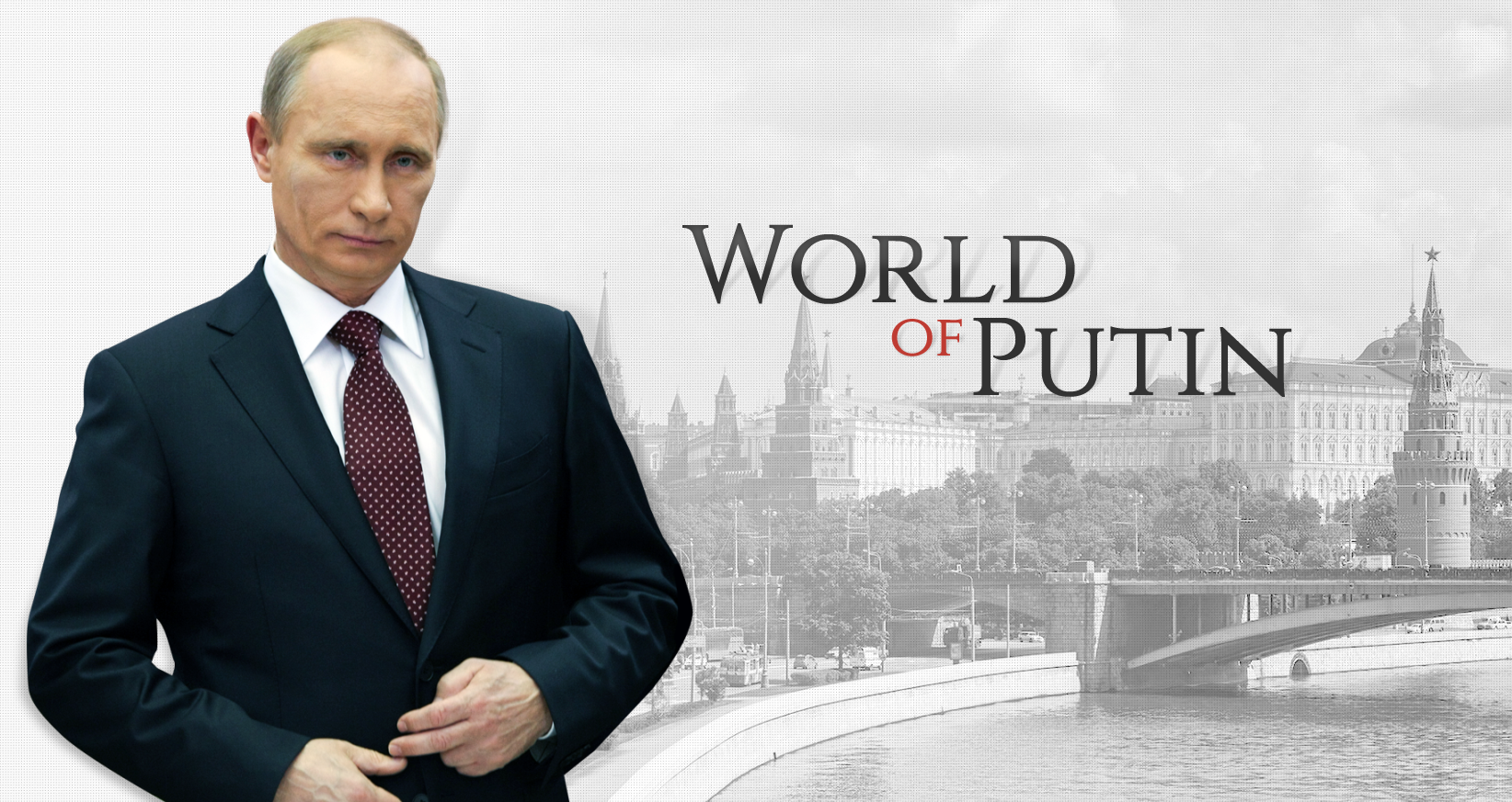 World of Putin владимир путин, путин, россия