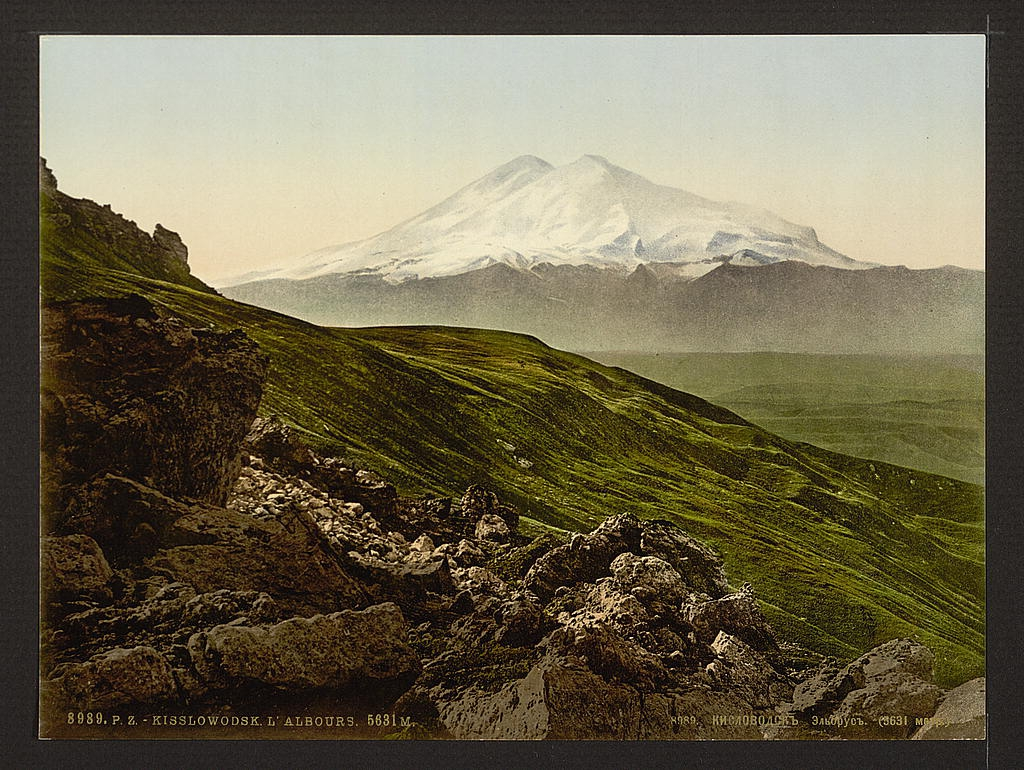 Российская империя в цвете (Часть 2)  Конгресс США, история, российская империя, старые фотографии