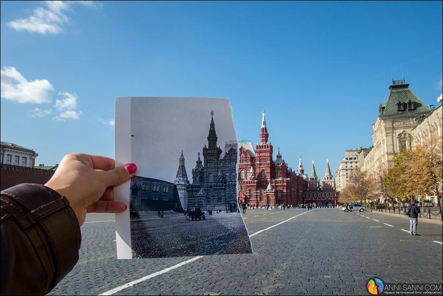 картинки город в прошлом настоящем будущем времени расскажем истории завода