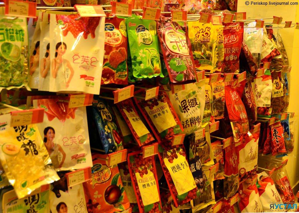 печать фото продукции в китае сайте собраны лучшие