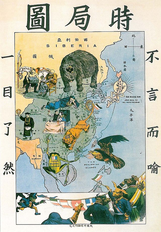 history of imperialism in asia since 1917 American imperialism: 1889-1917 asia, latin america & caribbean imperialism iii hawaii a since early 19th century.