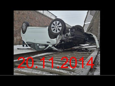 Новая подборка - аварий и ДТП за 20.11.2014_Видео №279. New Best Car Crash Compilation