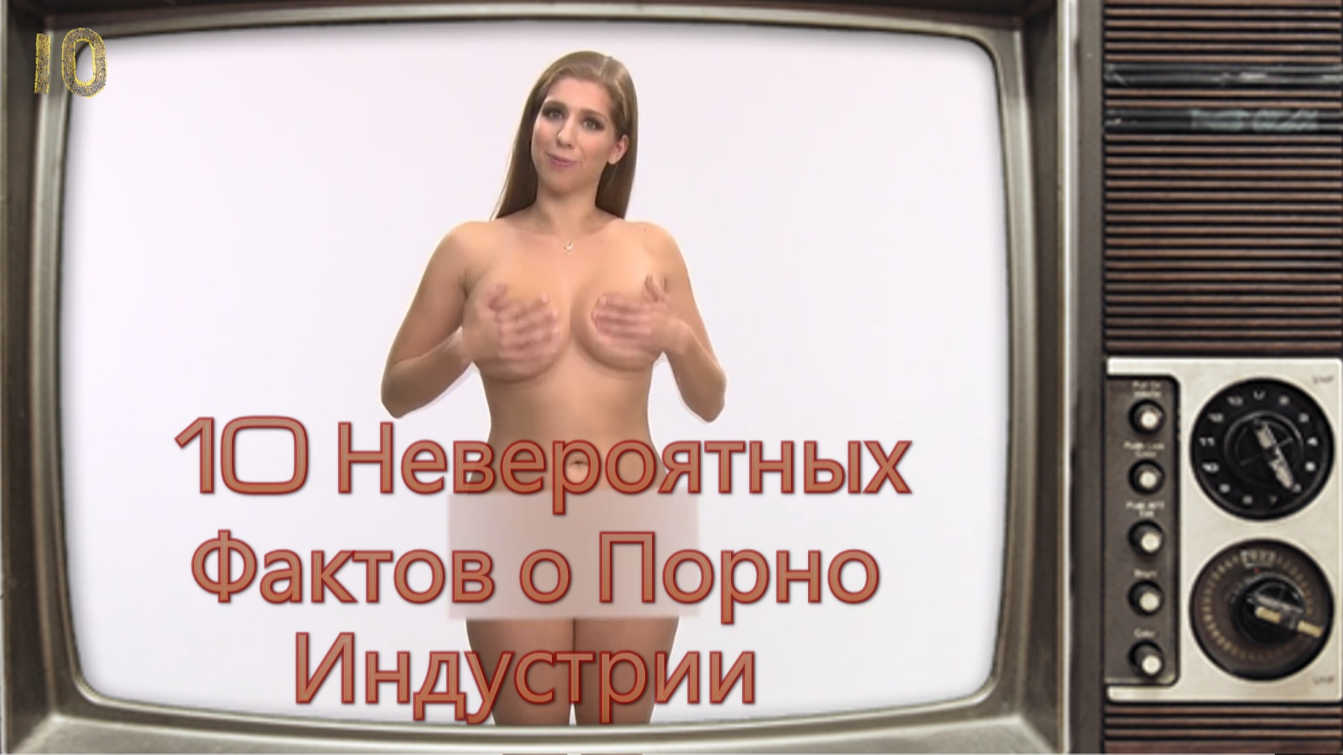 novosti-porno-industrii-v-ukraine-video-krikami