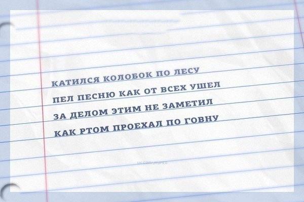 предлагаем смешные стихи с матами короткие про имена первой встрече поняли