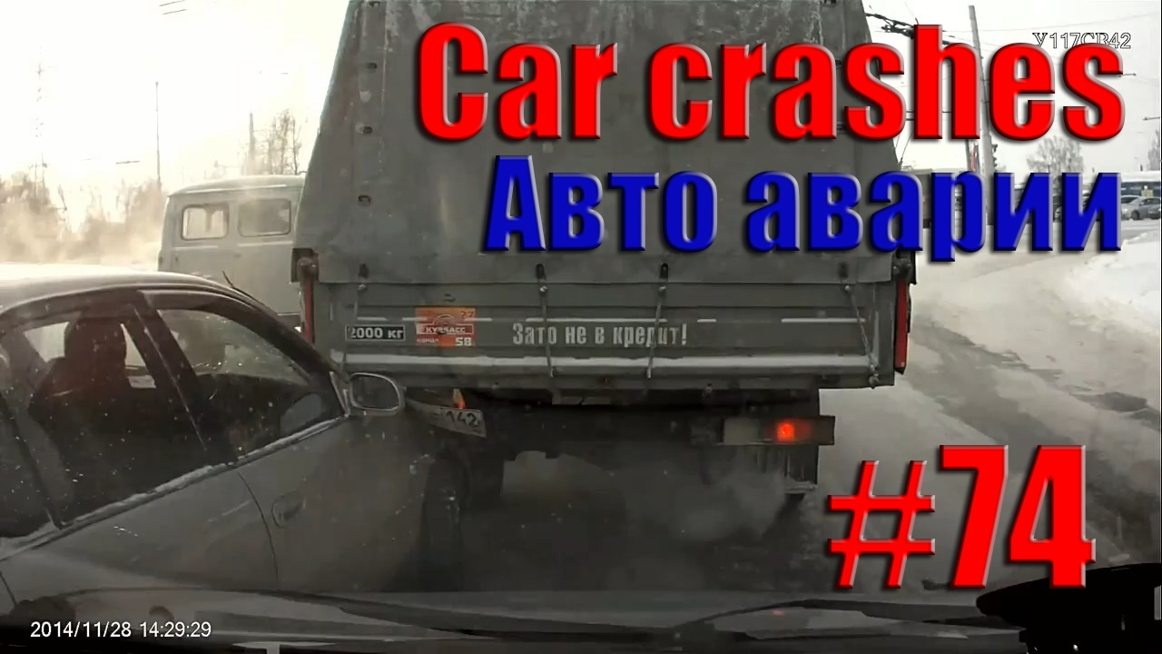Car Crash Compilation || Car Crash Tube || Авто аварии, ДТП #74