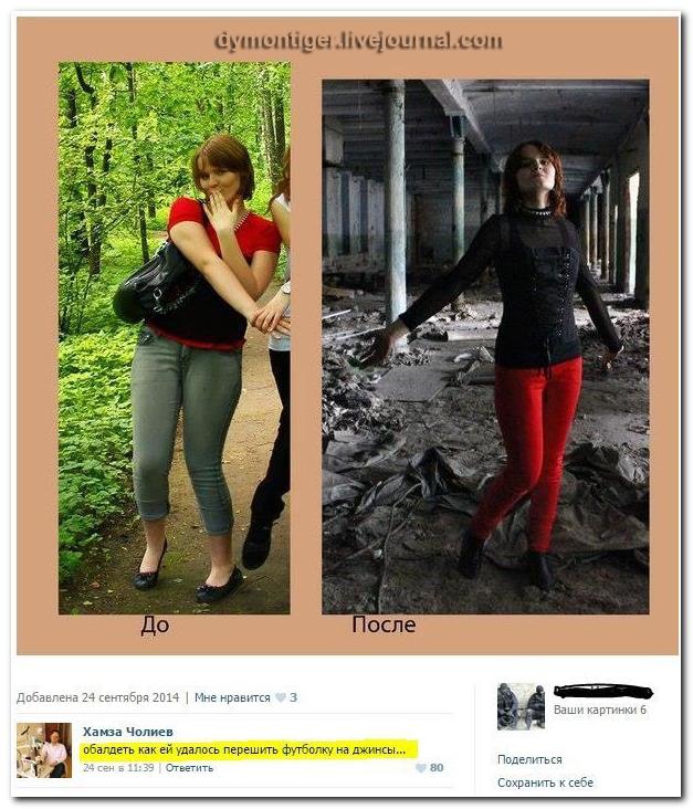 Смешные картинки с соц. сетей