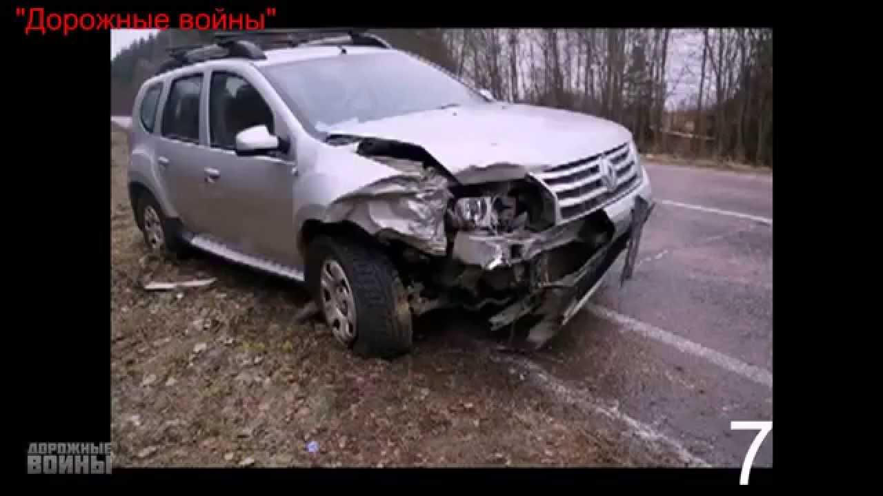 Новая подборка - аварий и ДТП за 30.11.2014_Видео №294. New Best Car Crash Compilation