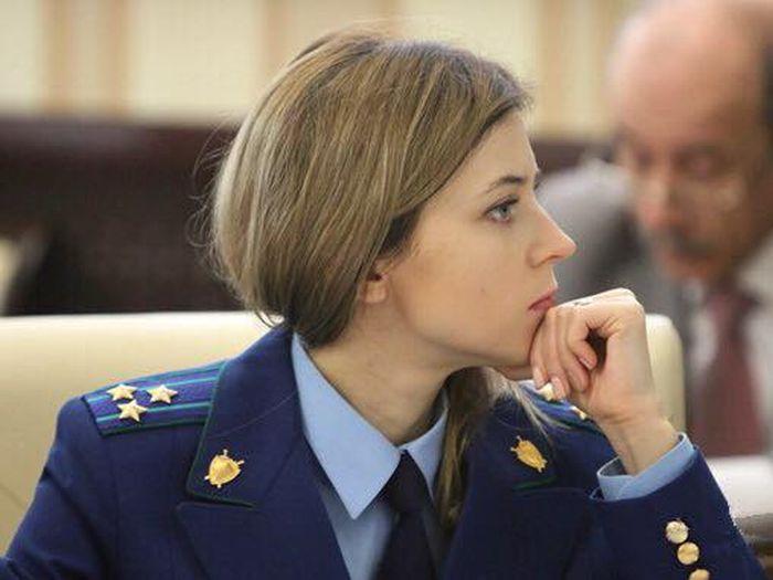 Девушка в форме прокурора фото 8