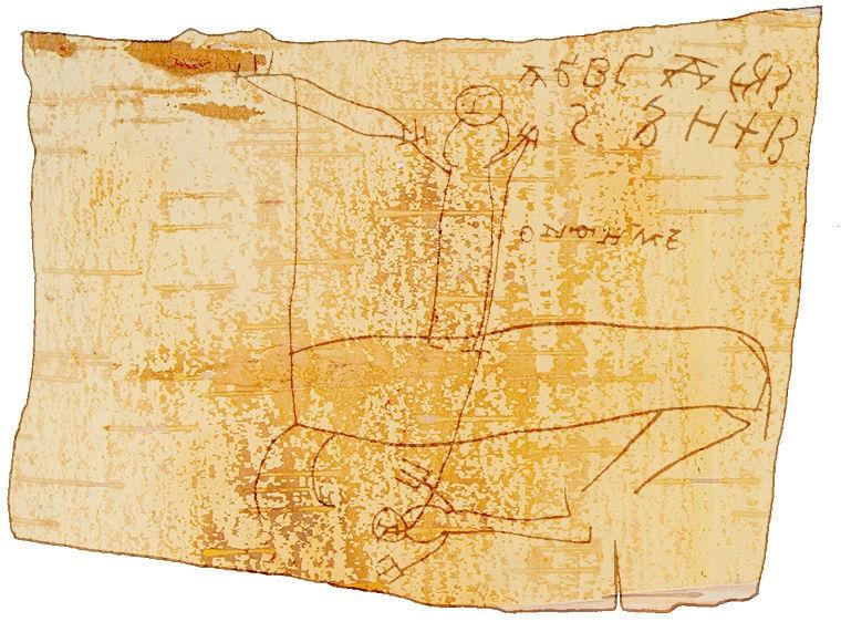 рисунок грамоты древней руси дьяченко встречается семьей