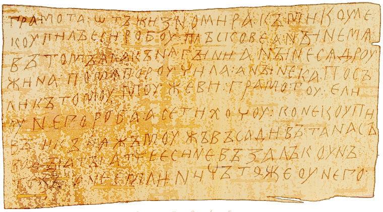 при разработке древние грамоты картинки трех