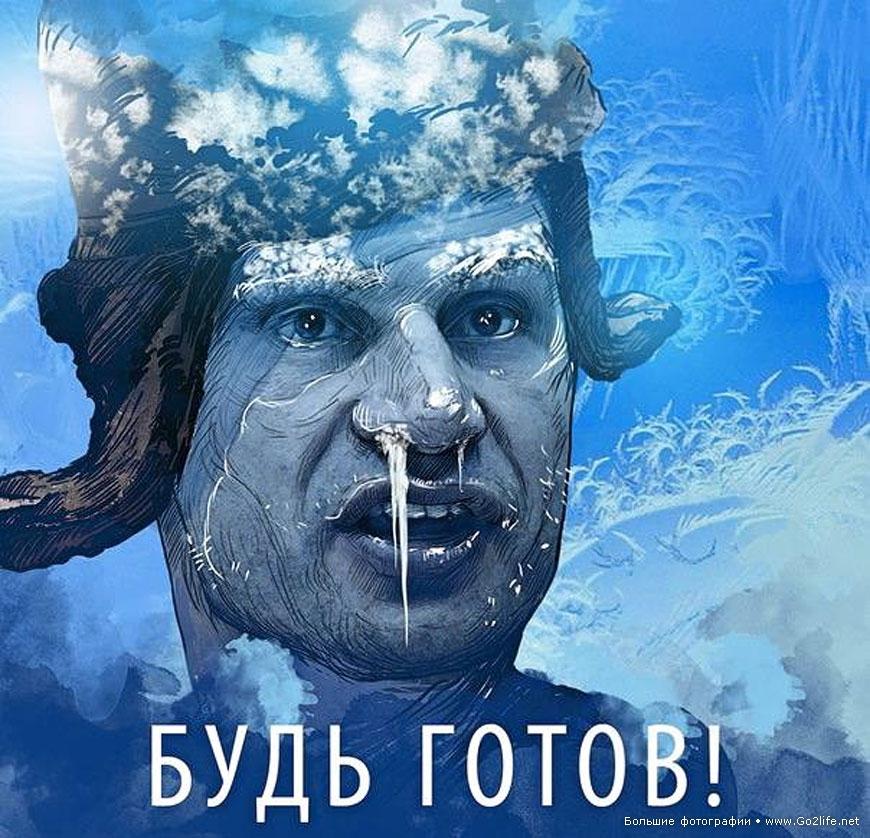 Сильные снегопады могут привести к остановке движения транспорта и перебоям в электроснабжении по Украине, - ГСЧС - Цензор.НЕТ 524