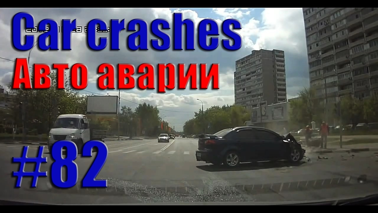 Car Crash Compilation || Car Crash Tube || Авто аварии, ДТП #82