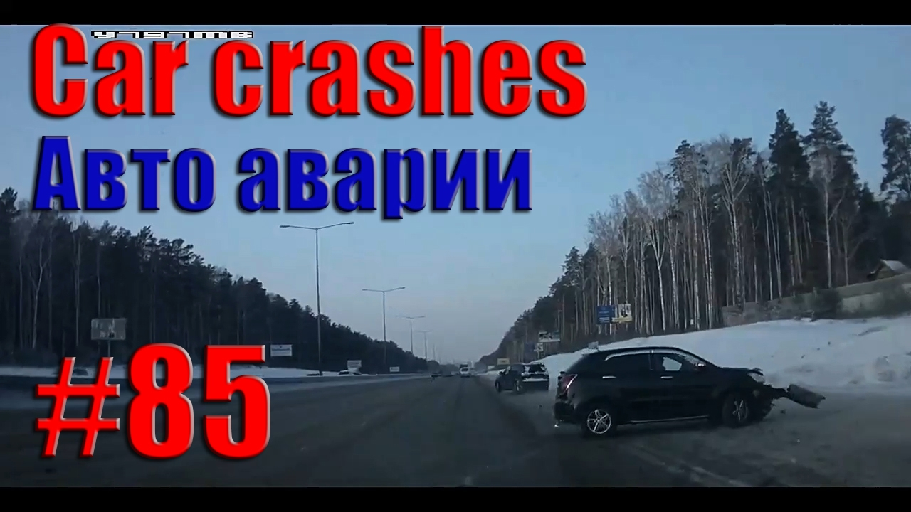 Car Crash Compilation || Road accident #85