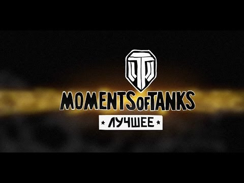 Moments of tanks