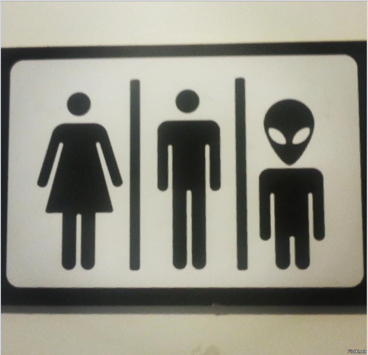 Прикольные картинки на туалеты, смс скучаю