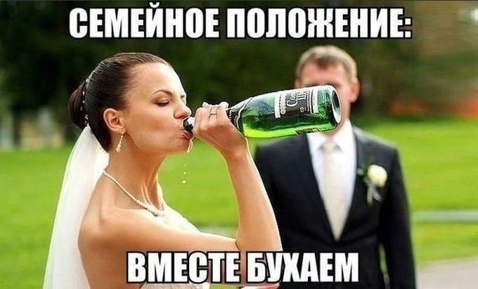 картинка пили вместе