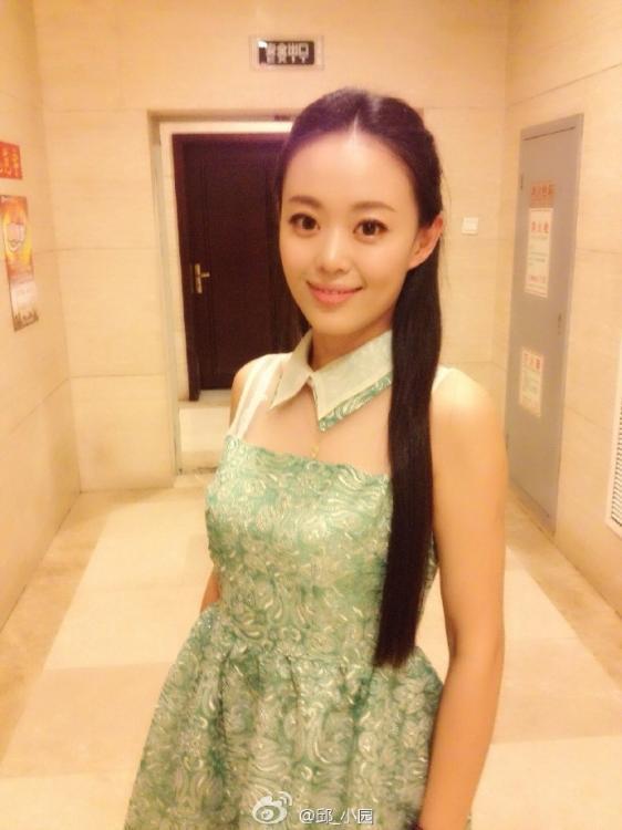 Смотреть женские прелести китаянок