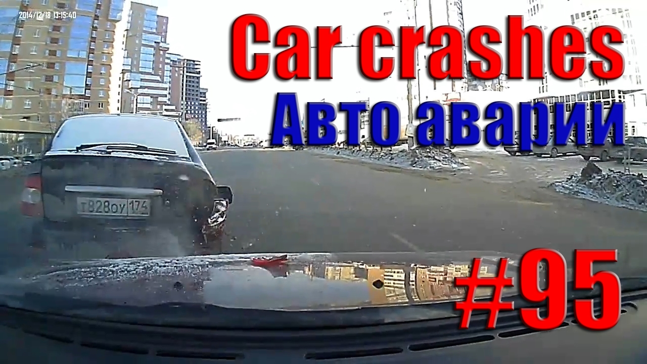 Car Crash Compilation || Road accident #95