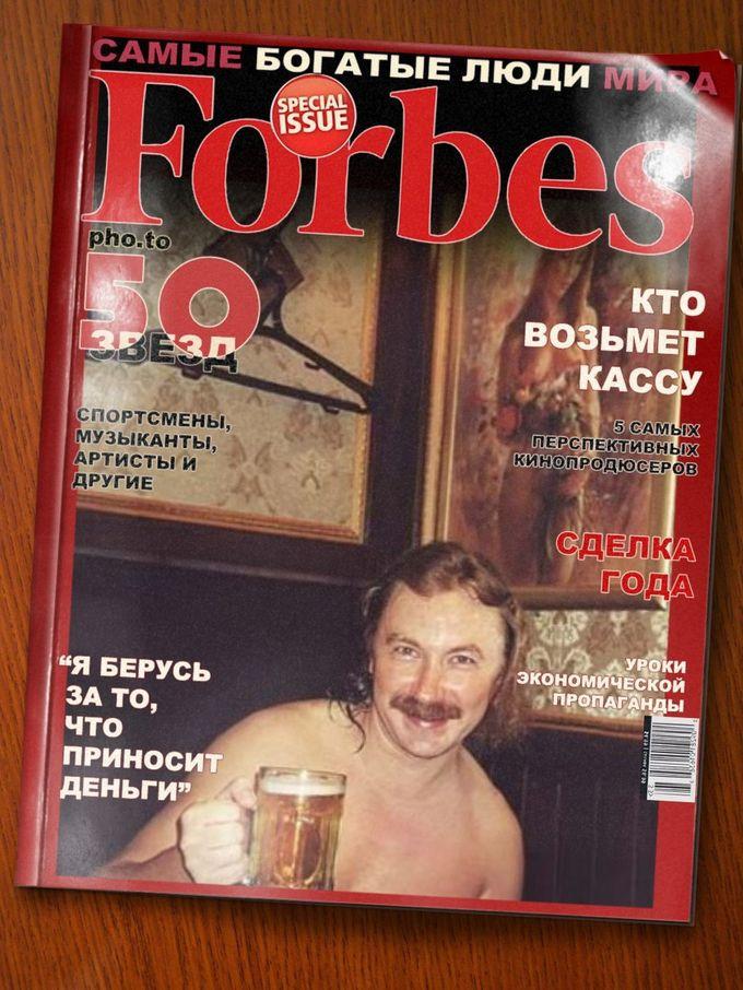Поздравления, картинки приколы игорь николаев