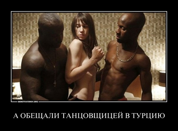 Демотиваторы скорее мотиваторы! abama gondon, demotivators, pictures