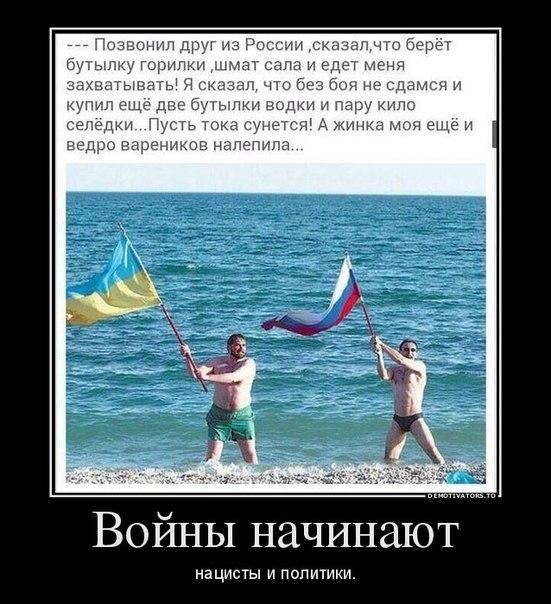 Русские мотиваторы и демотиваторы