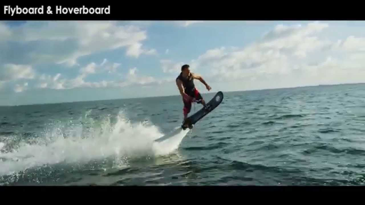 Flyboard и Hoverboard