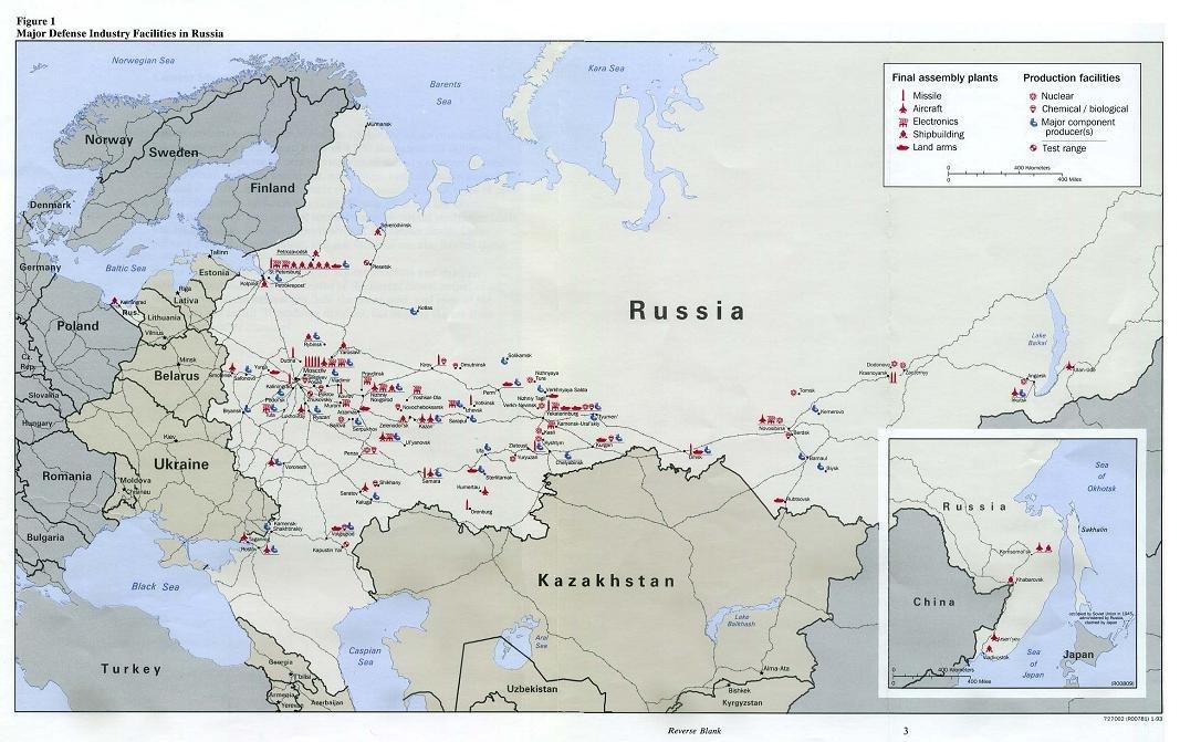 Богданович крупнейшие авиационные компании в сша находятся в городах Мерчендайзеры (на
