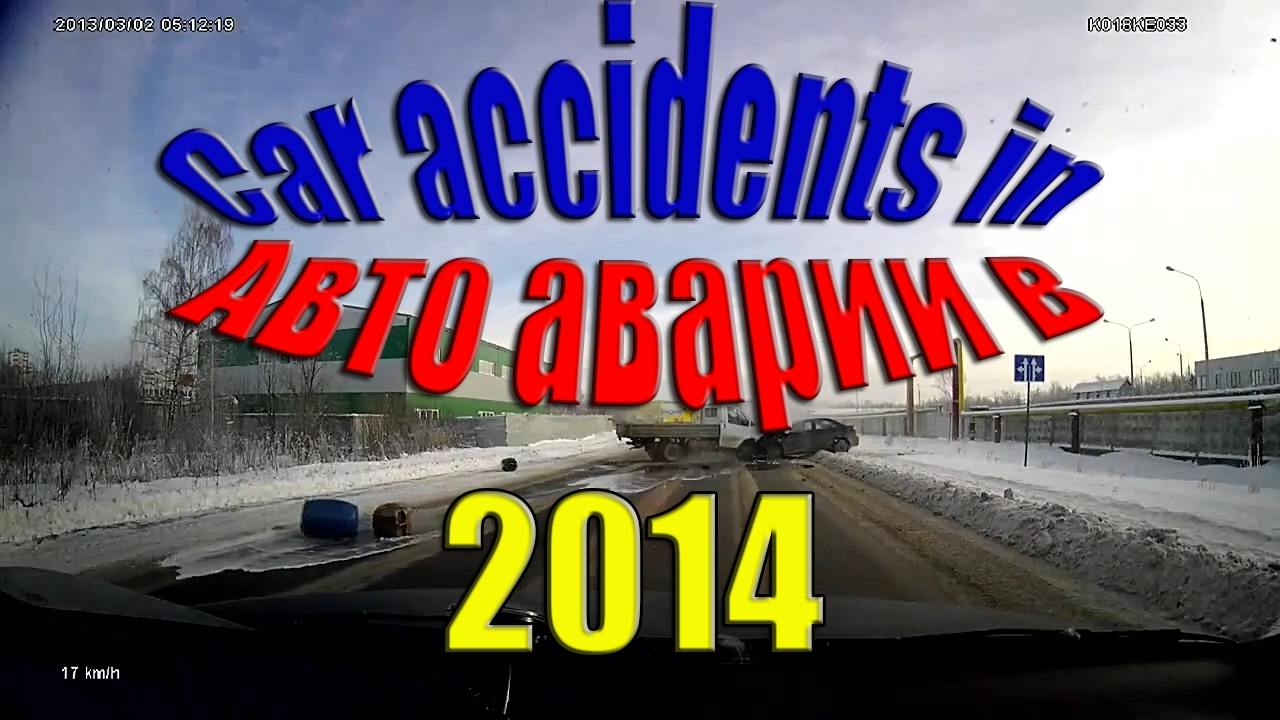 Car Crash Compilation || Road accident #107