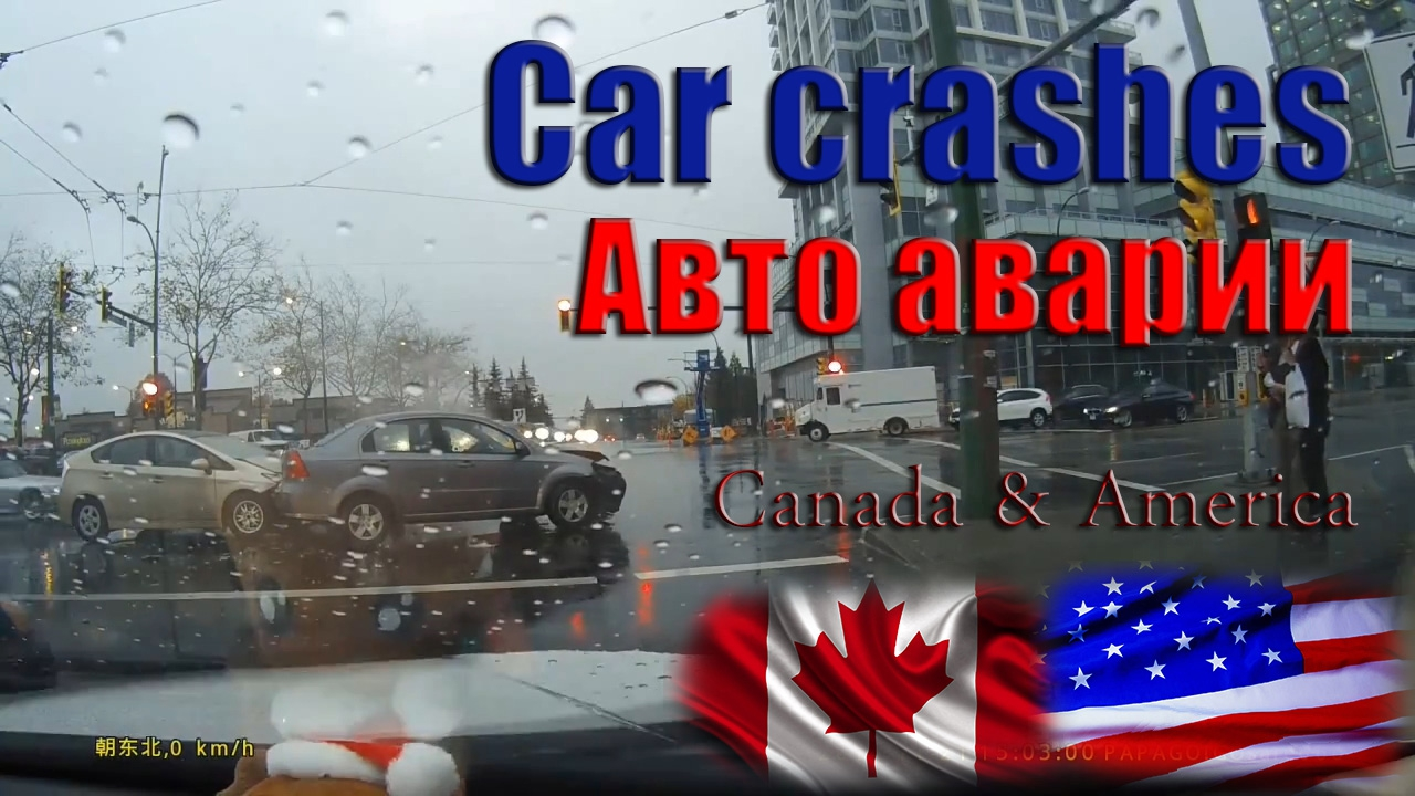Car Crash Compilation || Road accident #109 (Canada & America)