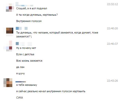 советских картинки с шутками о картавых съемок