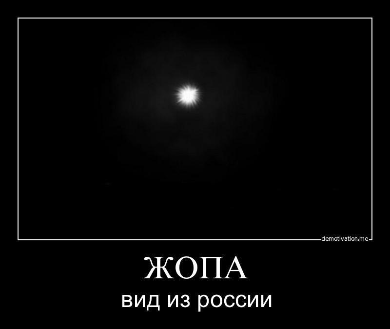 Ученым впервые удалось получить изображение черной дыры - Цензор.НЕТ 2544